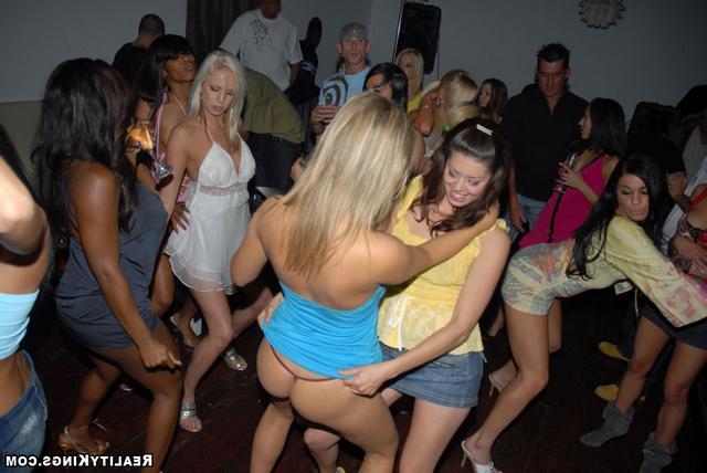 Студенческая вечеринка